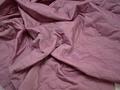 Курточная стеганая розовая из полиэстера ДБ429
