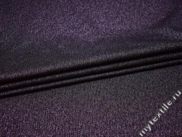 Плательная черная фиолетовая ткань люрекс полиэстер БА464