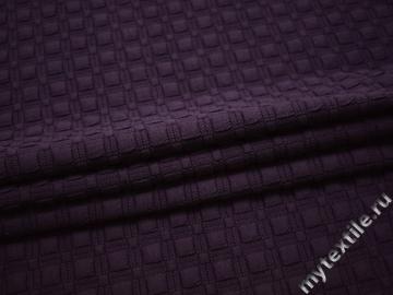 Трикотаж фактурный фиолетовый хлопок полиэстер АЁ520