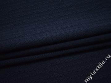 Трикотаж фактурный синий полиэстер АЁ57