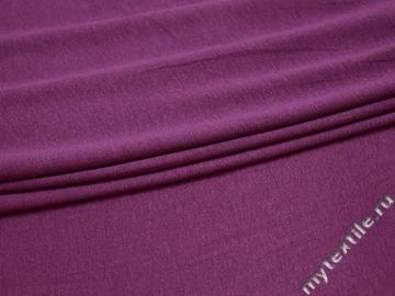 Трикотаж фиолетовый вискоза хлопок АД738