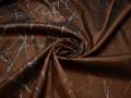 Тафта коричневого цвета абстракция полиэстер БВ671