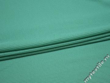 Трикотаж мятный фактурный полиэстер АЕ723