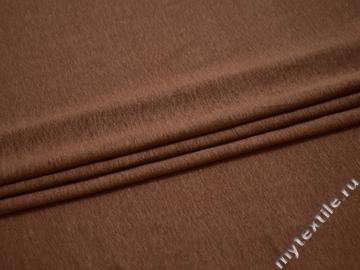 Трикотаж коричневый вискоза хлопок АМ129