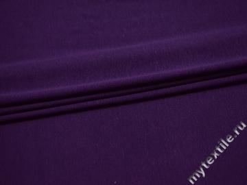 Трикотаж фиолетовый вискоза хлопок АМ52