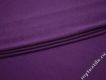 Трикотаж фиолетовый полиэстер АЕ37