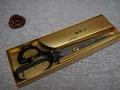 Ножницы  NB-10