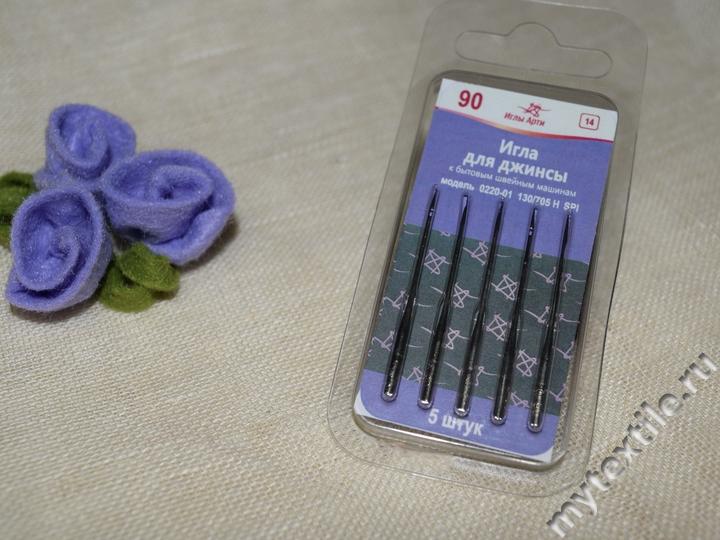 Иглы для джинсы 90  модель 0220-01 130/705 Н SPI № 3
