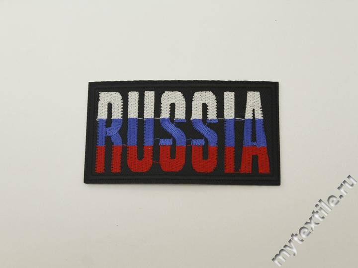 Термонаклейка с надписью Russia