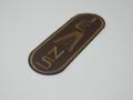 Термонаклейка коричневая с надписью