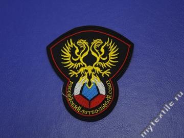 Термонаклейка эмблема Российский футбольный союз