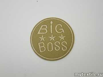 Термонаклейка бежевая с надписью Big Boss