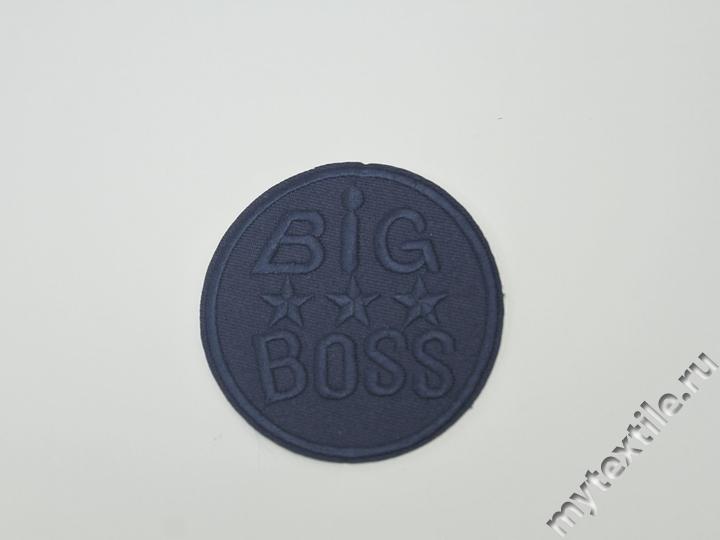 Термонаклейка синяя с надписью Big Boss
