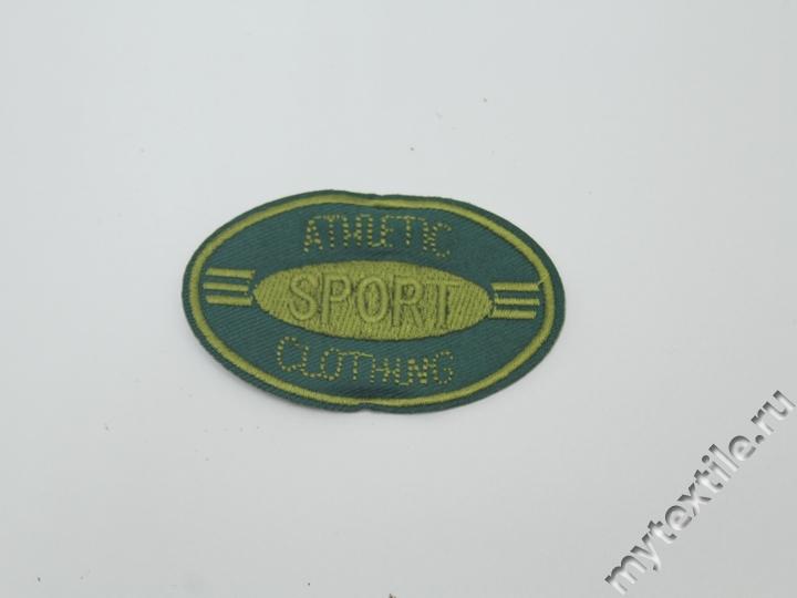 Термонаклейка с надписью  Athletic sport