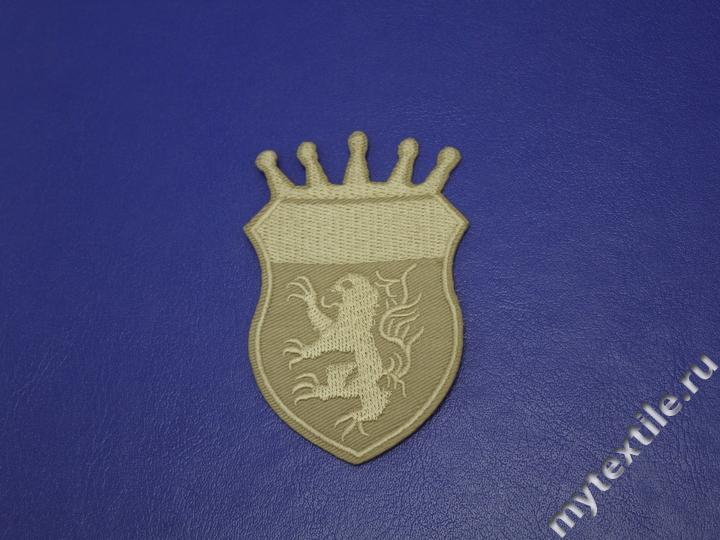 Термонаклейка эмблема  бежевого цвета
