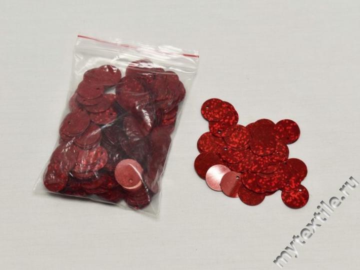 Пайетки красного цвета 1,5 см