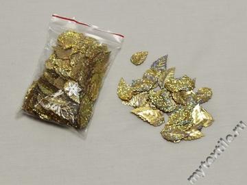Пайетки листья золотого цвета 2,3 см