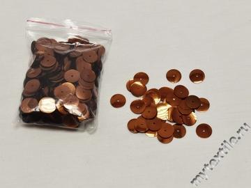 Пайетки коричневого цвета 1,2 см